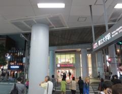 東急東横線都立大学駅