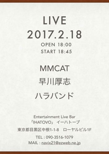 LIVE20170218